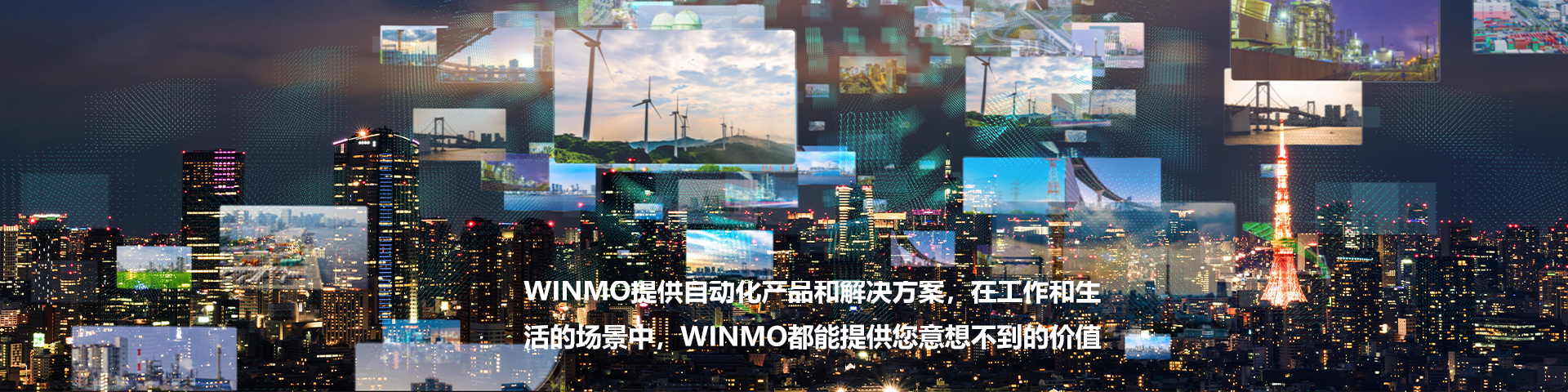 http://www.winmo.top/data/upload/202101/20210105133748_228.png